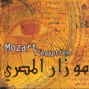 Mozart au bout des doigts..