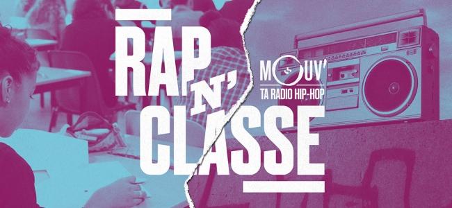 3è SEGPA séquence 2: le rap c'est de la musique ou de la poésie ?